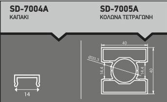 kagkela-4